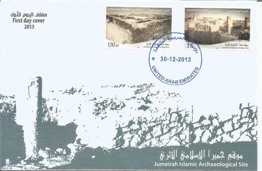 FDC UAE ARCHAELOGICAL SITES 2013