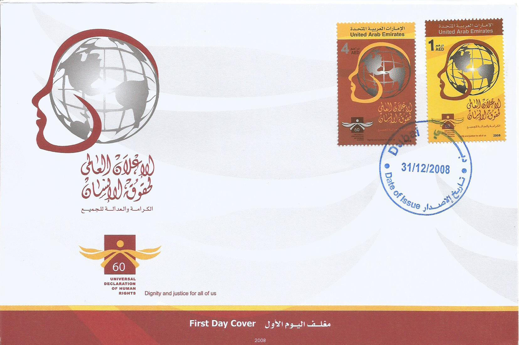 Stamps on 60th Anniversary of Universal Declaration of Human