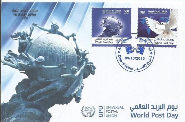 FDC UAE WORLD POST DAY