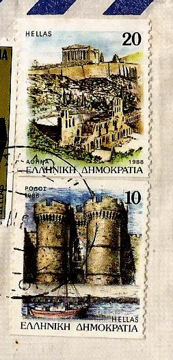 GREECE ARCHI
