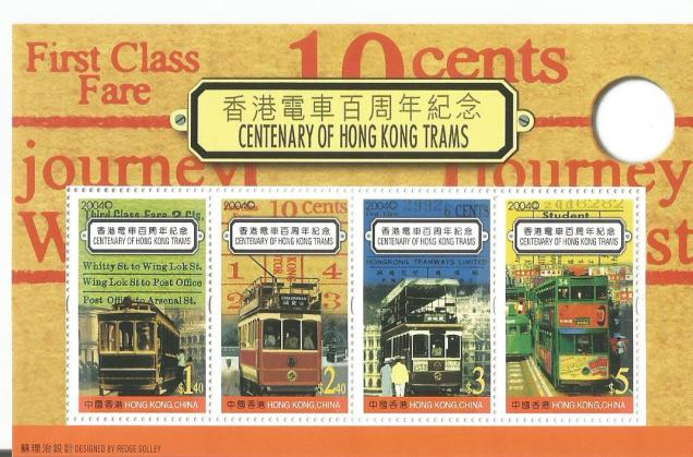HONG KONG TRAMS MS