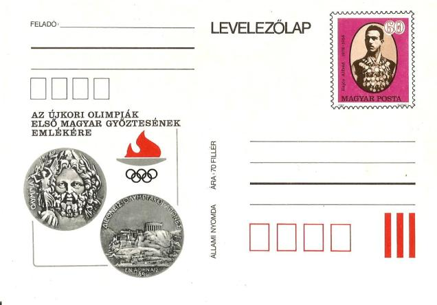 HUNGARY POST CARD OLYMPICS SWIMMING