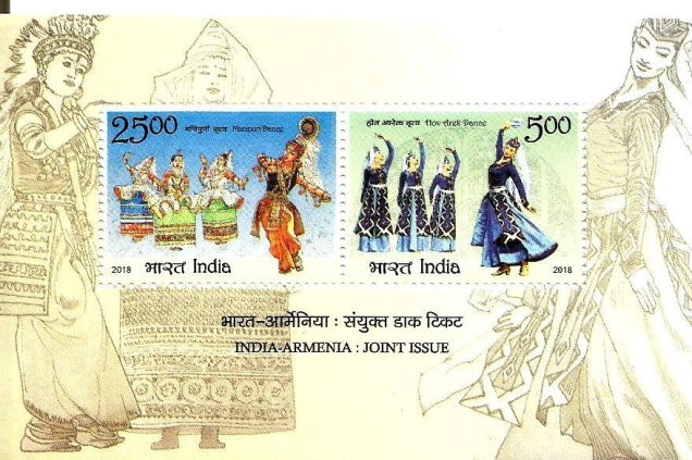 INDIA-ARMENIA-JOINT-ISSUE-MS.jpg
