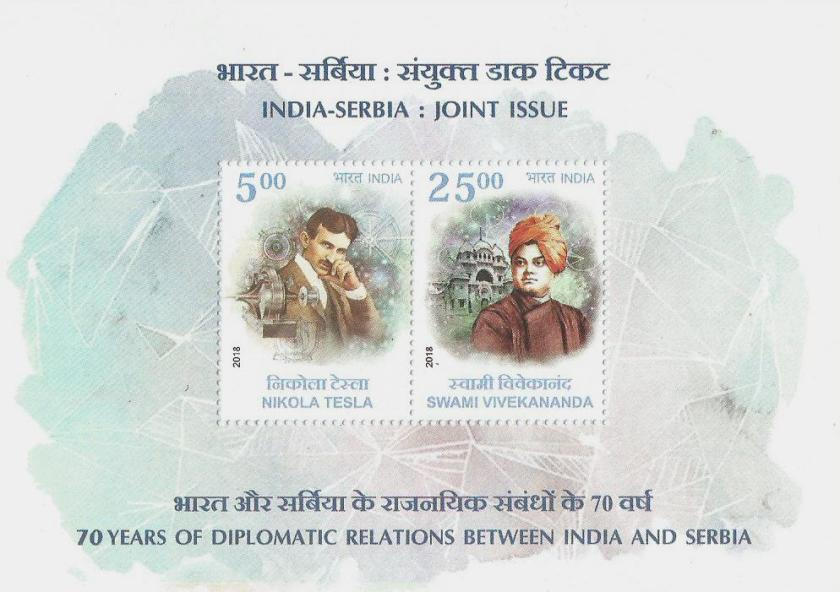 INDIA-SERBIA JOINT ISSUE MS VIVEKANAND