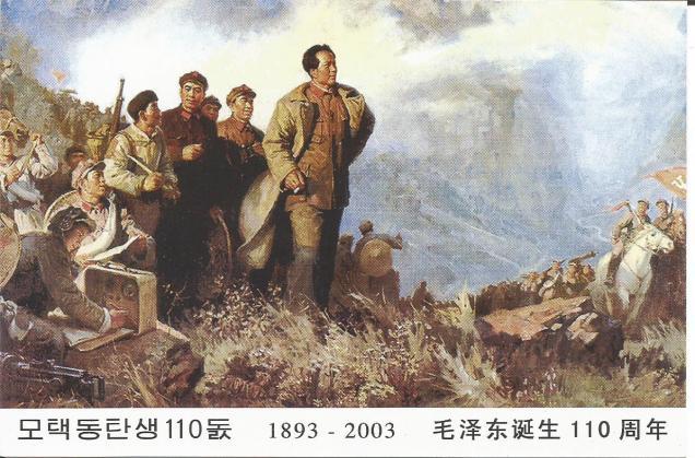 KOREA PC 2003