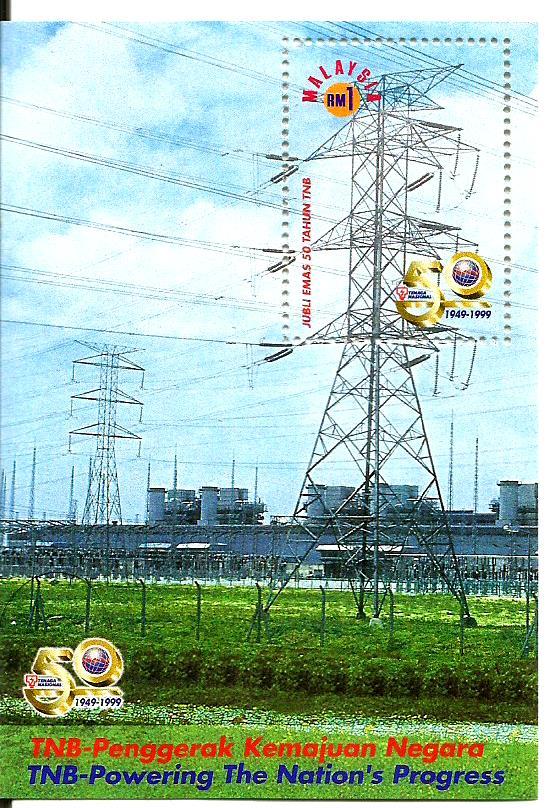 MALAYSIA MS ENERGY