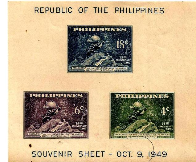 PHILIPPINES MS UPU 75TH ANNIV