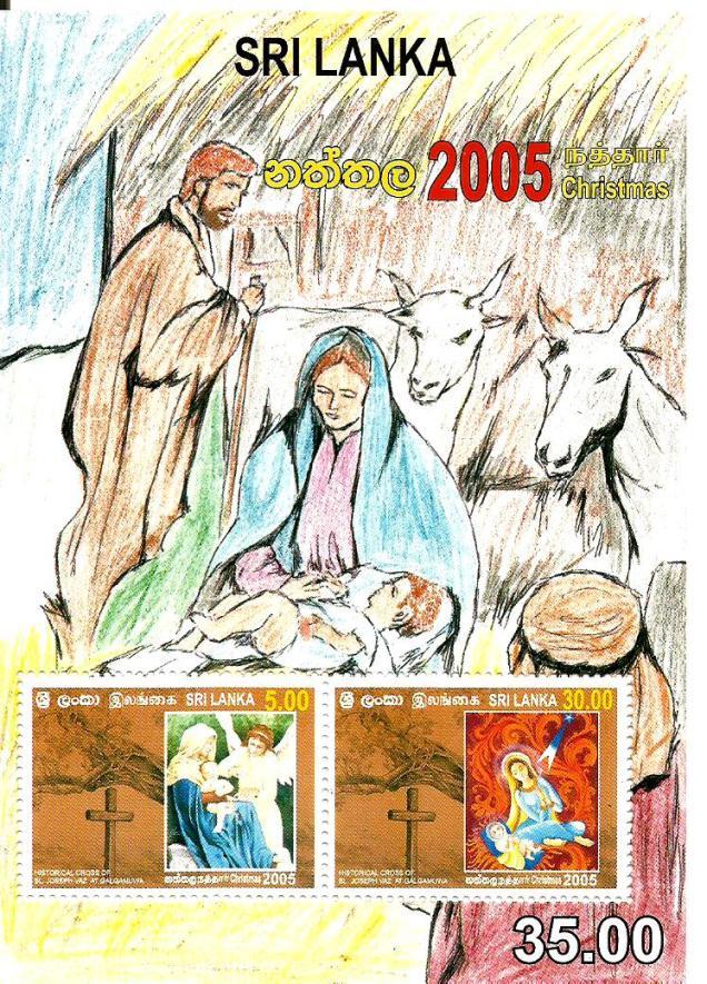 SRI LANKA XMAS 2005