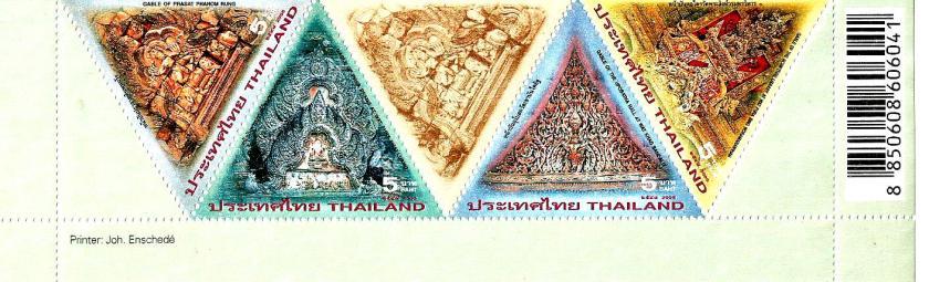 THAILAND SCULPTURES