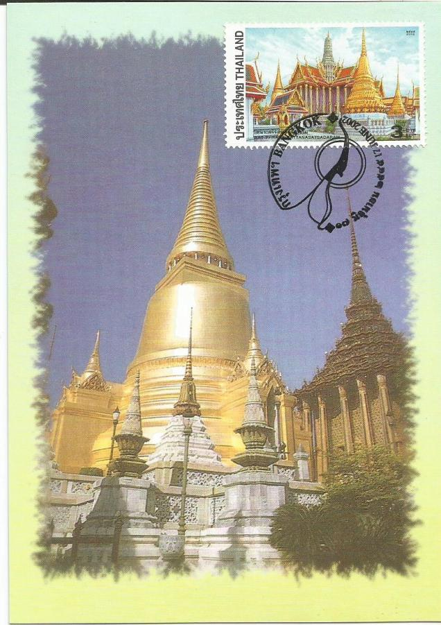 THAILAND TEMPLES MC 1
