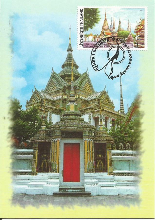 THAILAND TEMPLES MC 2