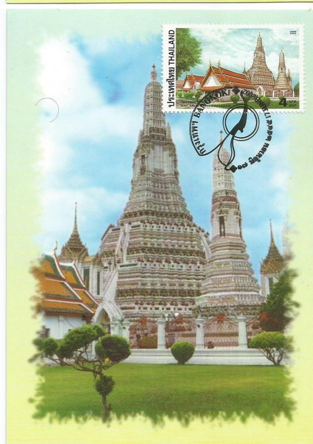 THAILAND TEMPLES MC 3
