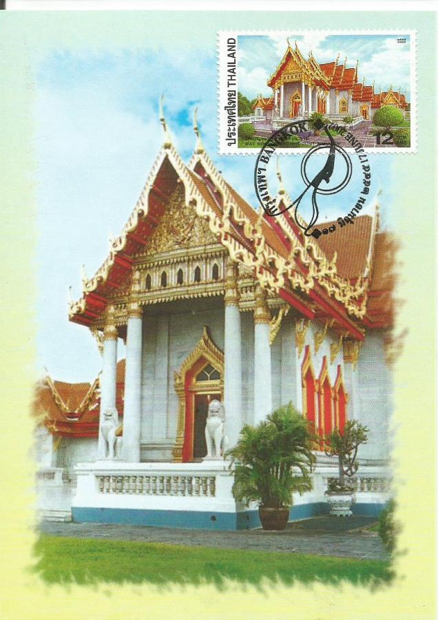 THAILAND MAXIM CARD 2002 - THE MARBLE TEMPLE