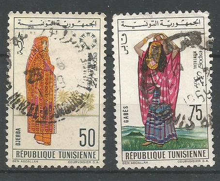 TUNISIA 1967 COSTUMES
