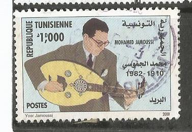 TUNISIA  MUSIC