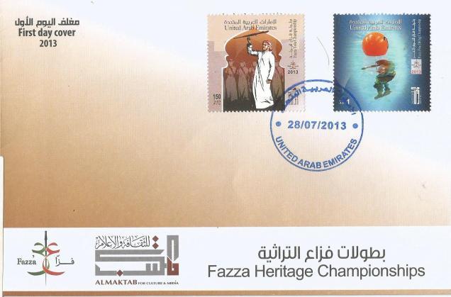 UAE FDC FAZZA HERITAGE 2013