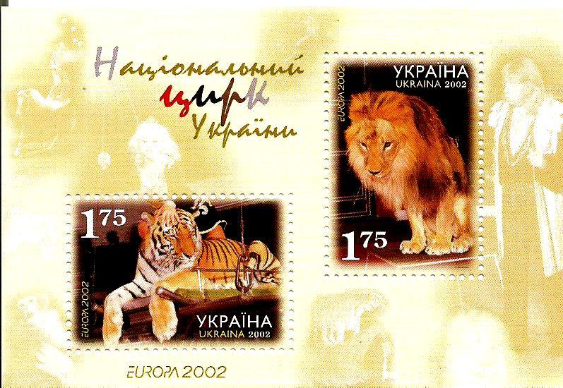 UKRAINE EUROPA 2002 CIRCUS