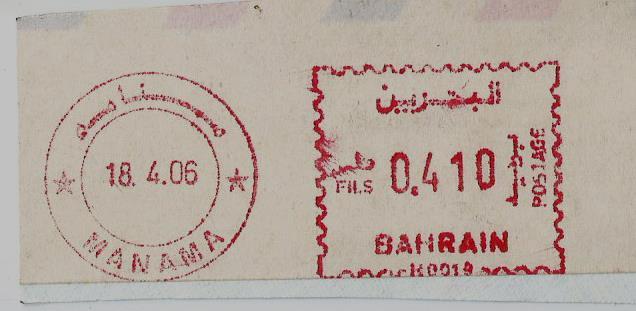 BAHRAIN METER FRANKING A13
