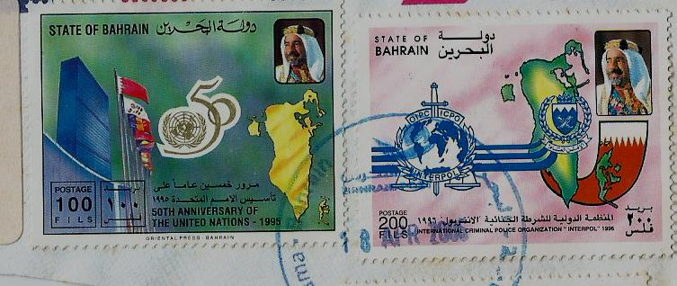 BAHRAIN ORGS