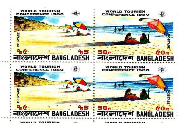 BANGLADESH TOURISM DAY BEACHES