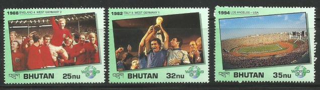 BHUTAN FIFA WC1
