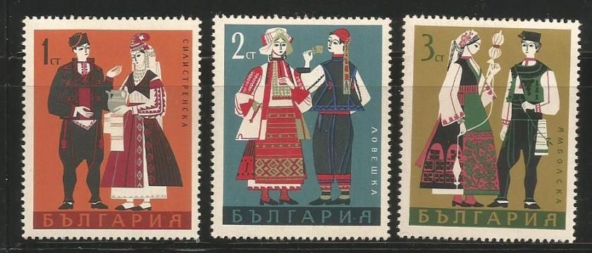 BULGARIA COSTUMES 1