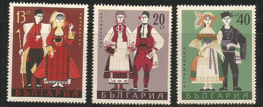 BULGARIA COSTUMES