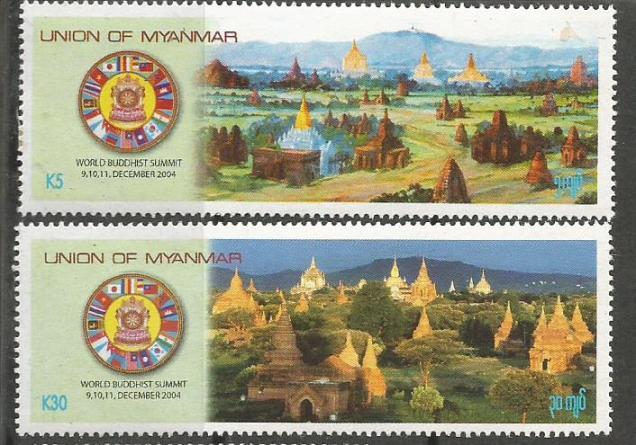 MYANMAR BUDDHIST CONF
