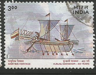 INDIAN NAVY MARITIME HERITAGE 2000
