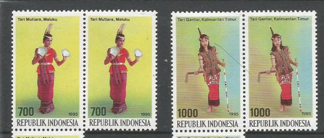 INDONESIA DANCES1