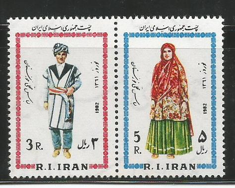 IRAN COSTUMES