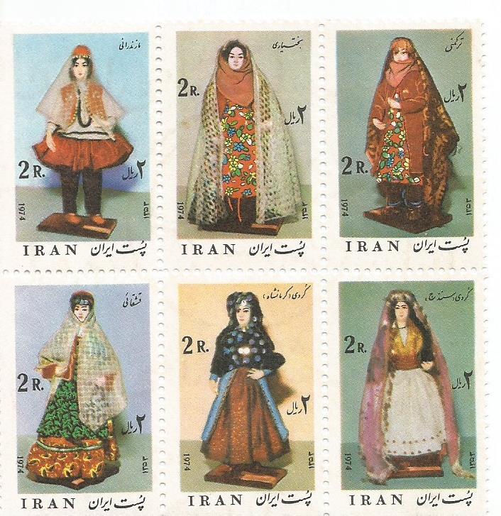 IRAN WOMEN COSTUMES