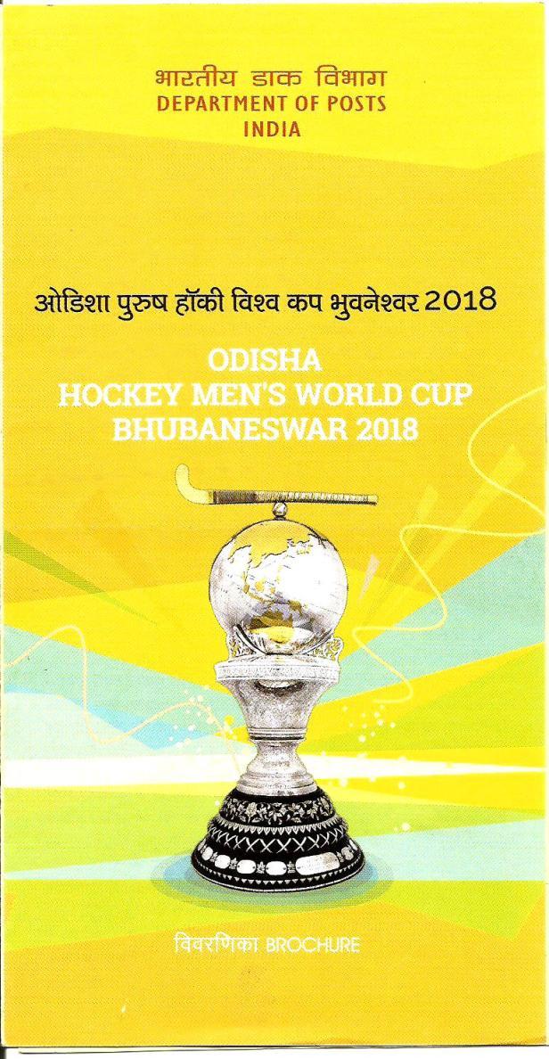 MS INDIA 2018 WORLD CUP HOCKEY BRO