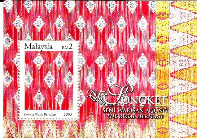 MS MALAYSIA HANDICRAFTS