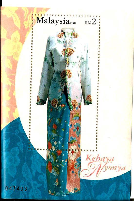 MS MALAYSIA WOMEN COSTUMES