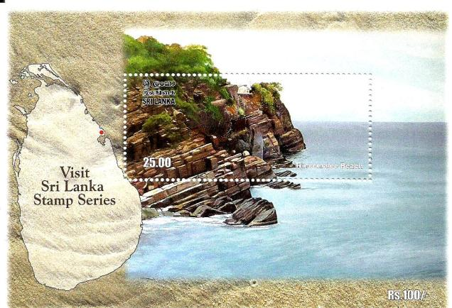 SRI LANKA TRINCOMALEE BEACH