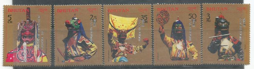 bhutan 1989 masks ovpt 1