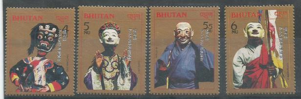 bhutan 1989 masks ovpt 2