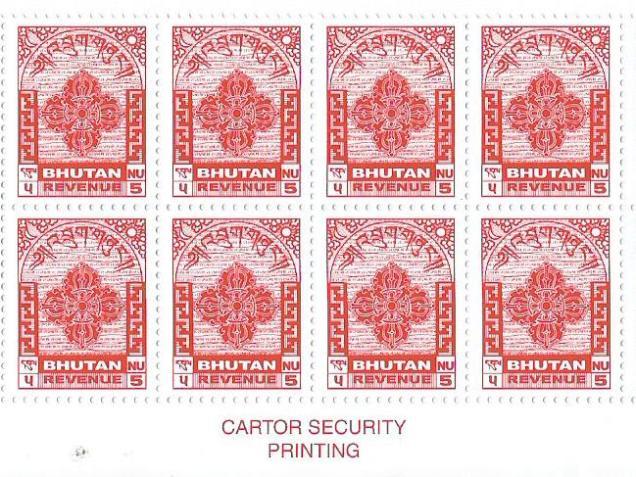 bhutan 5nu rev