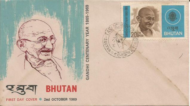 bhutan fdc gandhi 1
