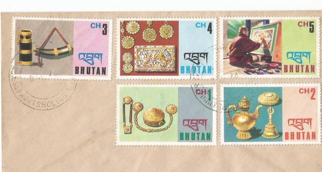 bhutan handicrafts