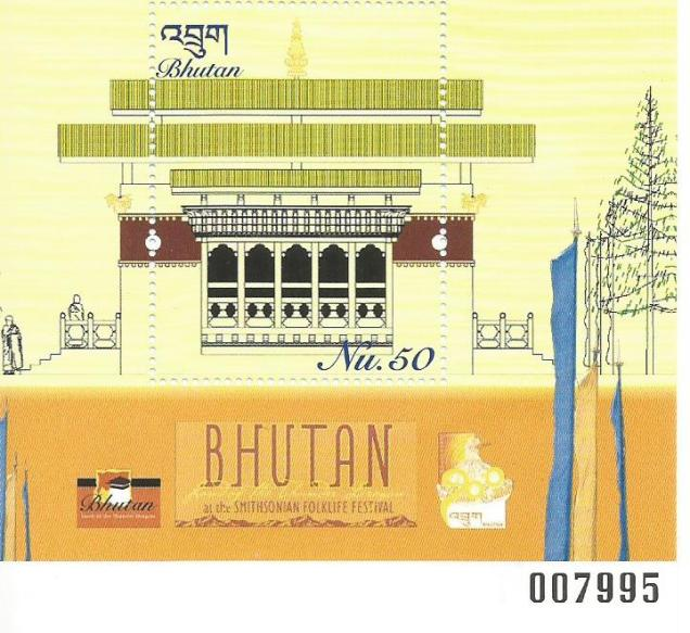 bhutan ms smithsonian