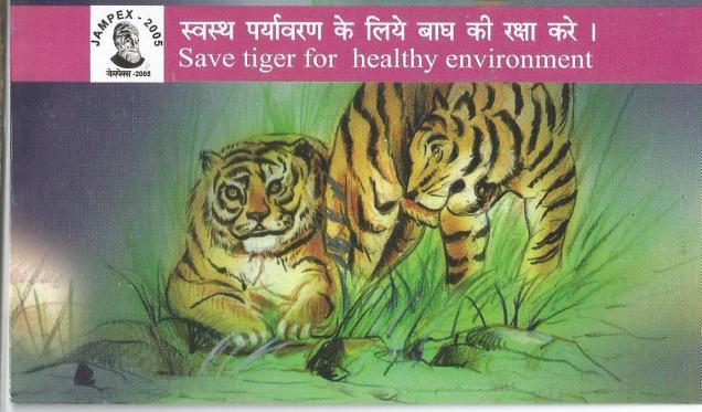 booklet JAMPEX tiger