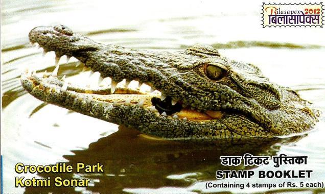 booklet crocodile park