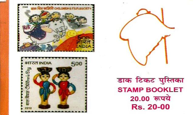 Booklets of India -Schools Stamp Show 2012 – Stamp Digest
