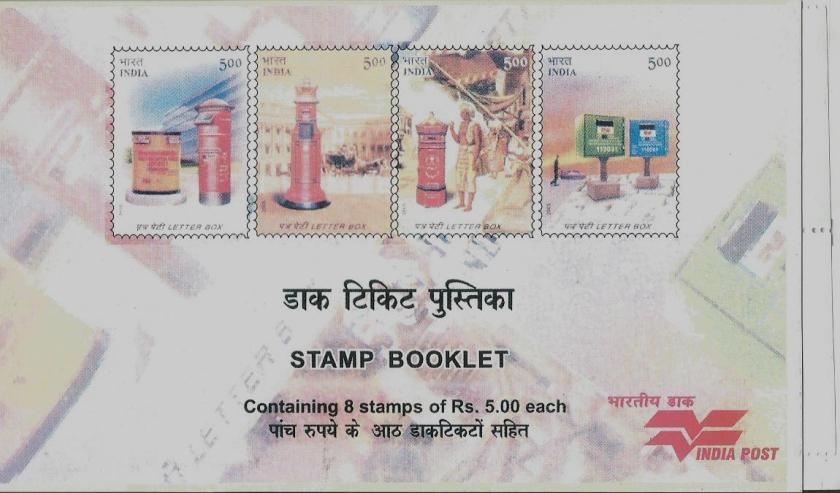 booklet indiapost 150 years