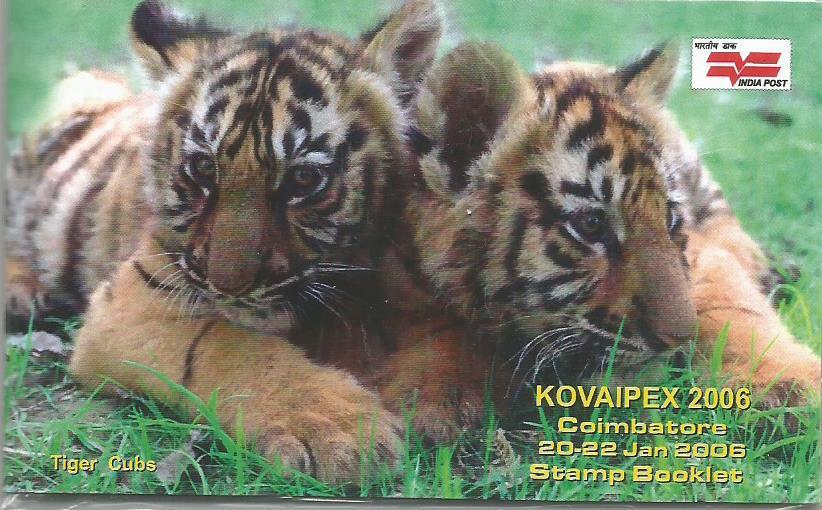 booklet kovaipex tiger