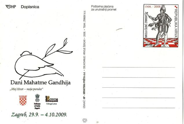 croatia post card gandhi 2009