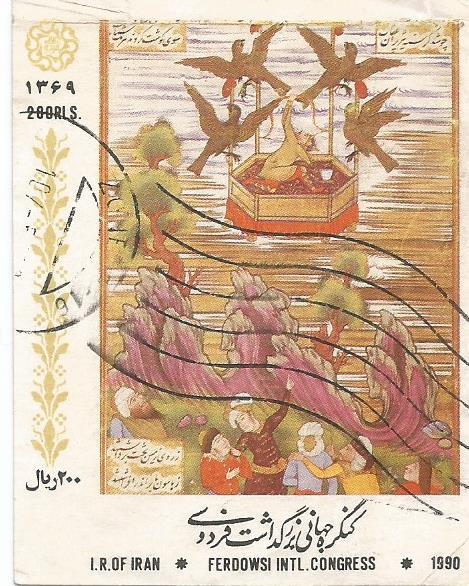 iran ms firdausi 2