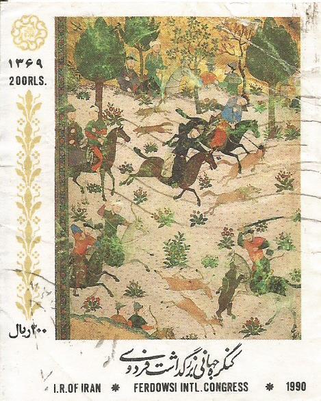 iran ms firdausi 3